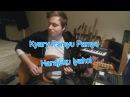 Kyary Pamyu Pamyu Harajuku Iyahoi Guitar Cover