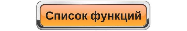 tallanto.com/ru/features?utm_source=features&utm_medium=vk&utm_campaign=menu