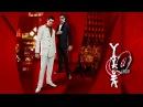 Yakuza 0 OST - 38 怨魔の契り
