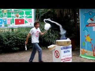 Продавец сахарной ваты 99 уровня