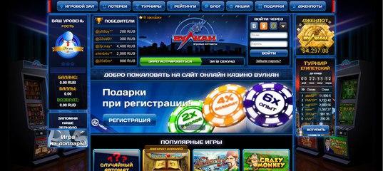лифт фриз слим икс стронг цена ульяновск