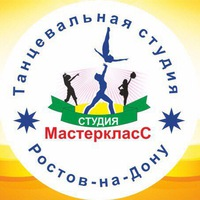 Логотип Спортивно танцевальная студия МастеркласС