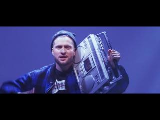 Премьера! Иракли feat. Леонид Руденко - Мужчина не танцует () ft.и
