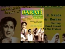 Barati [1954] Songs Agha, Peace Kanwal, Chand Usmani Evergreen Bollywood Songs (HD)