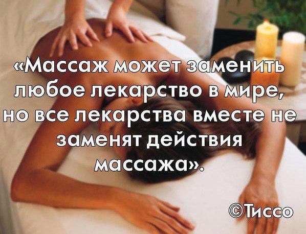 Страпон статьи перемена ролей в сексе постепенно во время сеанса массажа