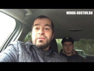 Отзыв о Миноксидиле в Ростове-на-Дону - Магомед