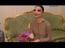 ЦЛ о бенефисе примы-балерины Юлии Махалиной
