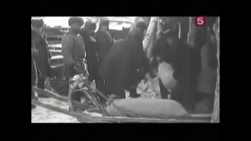 Голод 30- х годов - плата за индуст. - страшные кадры - Golod