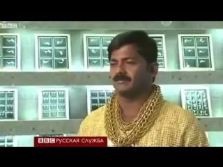 Владелец золотой рубашки! -