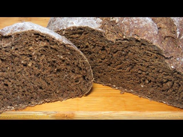 ВКУСНЫЙ РЖАНОЙ ХЛЕБ черный хлеб рецепт Rye black BREAD recipe BÁNH MÌ ĐEN