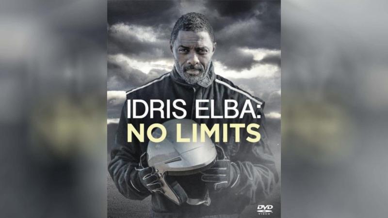Идрис Эльба Без тормозов 2015