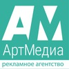 Арт Медиа