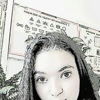 Арина Мамреян