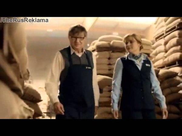 Реклама Чибо Эксклюзив - 100 Арабика