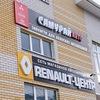 Запчасти и ремонт Рено в Коврове Renault - Центр