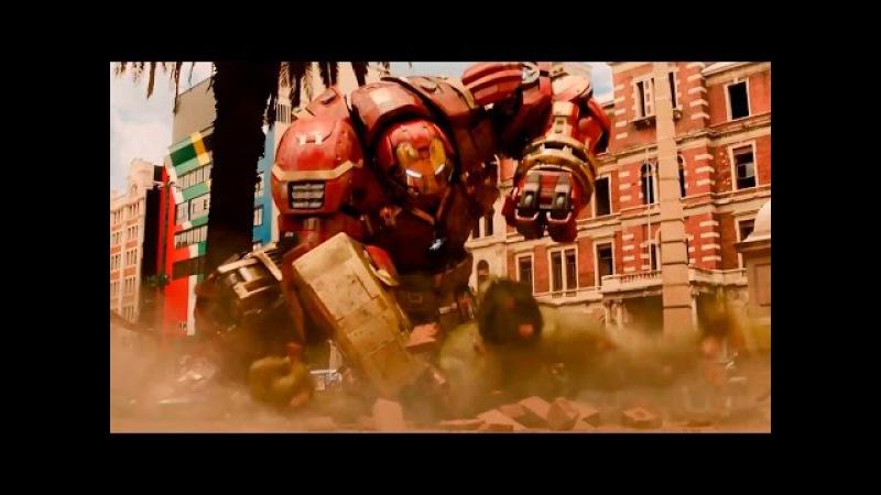 ХалкБастер (ВерОника) VS Халк. Мстители: Эра Альтрона. 2015.