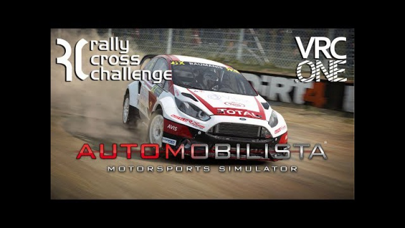 AMS RallyCross Challenge 2017 1й этап Tykki RX