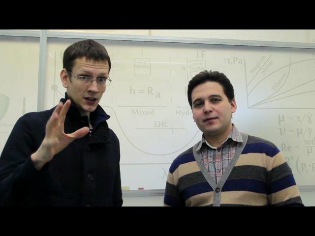 Что такое HTHS ? - видео с YouTube-канала AcademeG