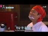 [GW] Kangs KitchenКухня Кана - Ep.3 [рус.саб]