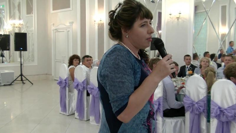 Поздравление сыну на свадьбу от мамы