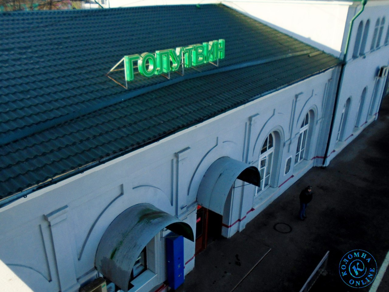 Новости Коломны   Расписание электричек из Голутвина в Москву (Казанский вокзал) Фото (Коломна)