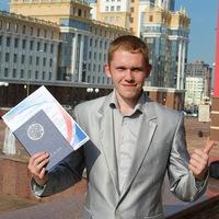 Парамонов Андрей