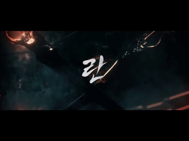 Black Desert Online - Lan Awakening Trailer
