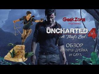 Обзор фигурки Нейтана Дрейка — Uncharted 4 A Thief's End PVC Nathan Drake Figure Review