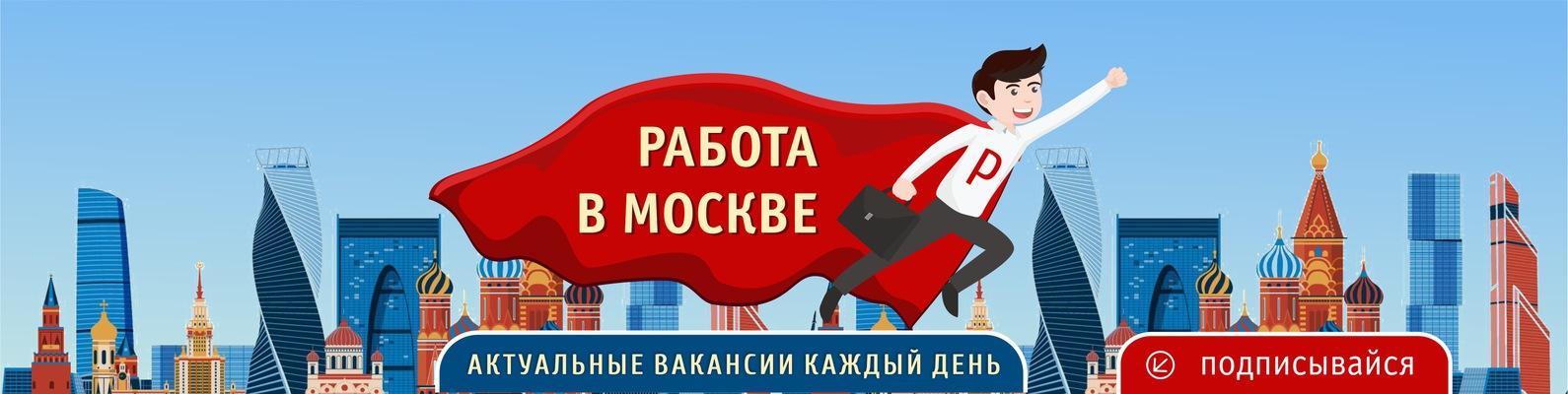 Левые больничные листы в Москве Свиблово