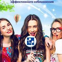 Логотип Знакомства Екатеринбург / Отношения с девушками