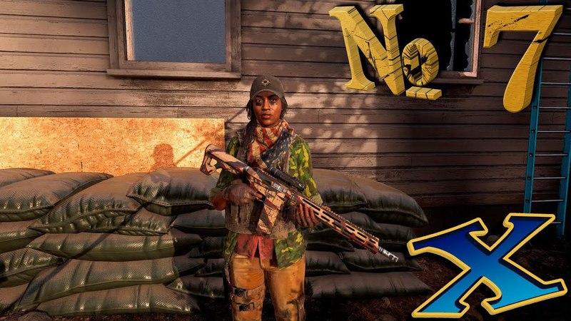 FarCry 5 прохождение №7 Добрый самаритянин Грейс в огне