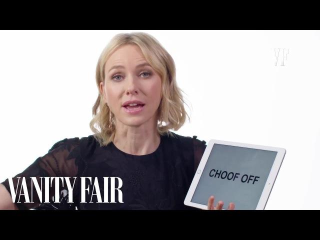 Naomi Watts Teaches You Australian and British Slang Vanity Fair