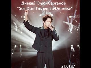Димаш Кудайбергенов ''Sos Dun Terrien En Detresse'' live (Жанды дауыс, I am Singer 1-тур, )