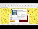 EPochta Mailer программа для массовой рассылки email
