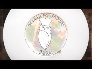 Зимний салат для ламповых вечеров РЕЦЕПТ | IMBUE