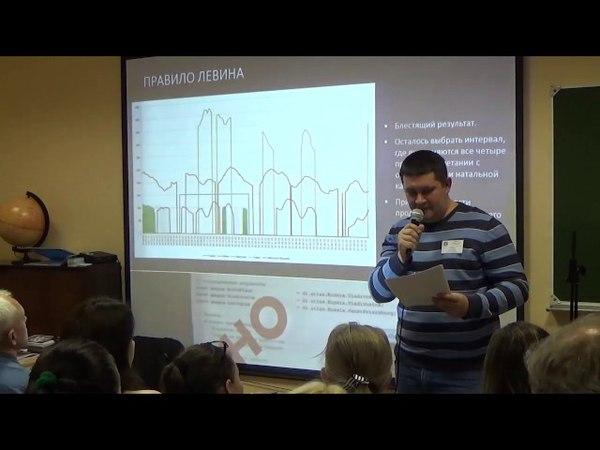 Проект Иерихон программа для ректификации методом DS Леонов Д 2016
