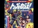 Ike Ike Bokura no Gunbuster!!.mp4