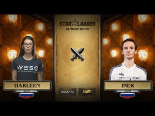 harleen vs Iner, StarLadder Hearthstone Ultimate Series