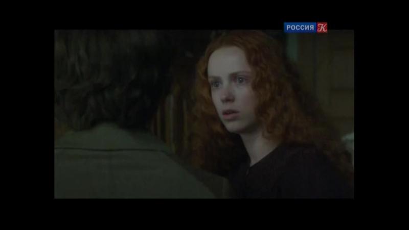 Отчаянные Романтики. 6 Серия.