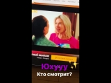 Наталья Бардо-instastory(часть 4)
