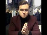 Кастинг на роль Николая Соболева