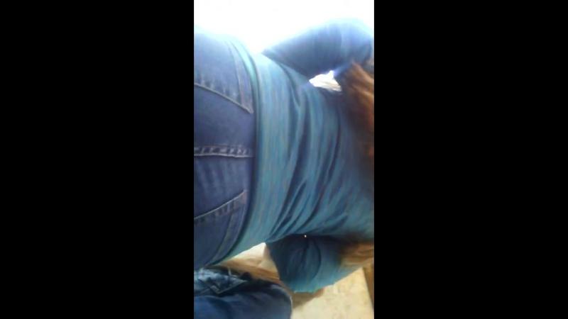 Попка в джинсах Пермь