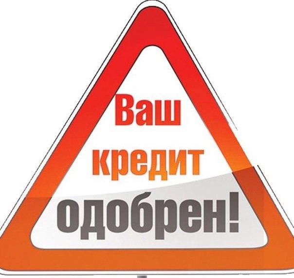 #кредит#банк#экономика#финансыВыдача кредитов в РФ растет быстрыми те