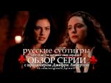ОБЗОР СЕРИИ 5.01
