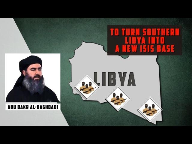 1 декабря 2017. Военная обстановка в Сирии. Главарь ИГИЛ планирует сосредоточиться на Ливии.