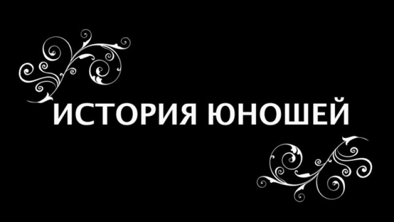СУРА КЯХФ 2 УРОК ИСТОРИЯ ЛЮДЕЙ ПЕЩЕРЫ