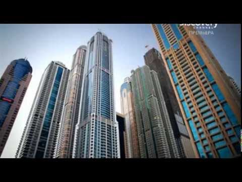 Город наизнанку Дубаи