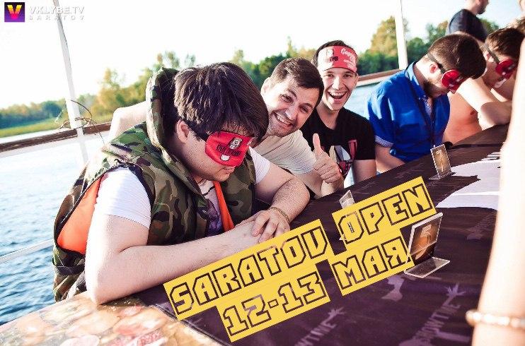 Афиша Саратов Saratov open 2018