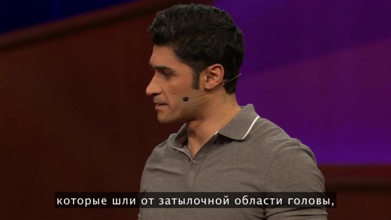 Мехди Ордикхани-Сейедлар : Что происходит в вашем мозге, когда вы обращаете на что-то внимание?