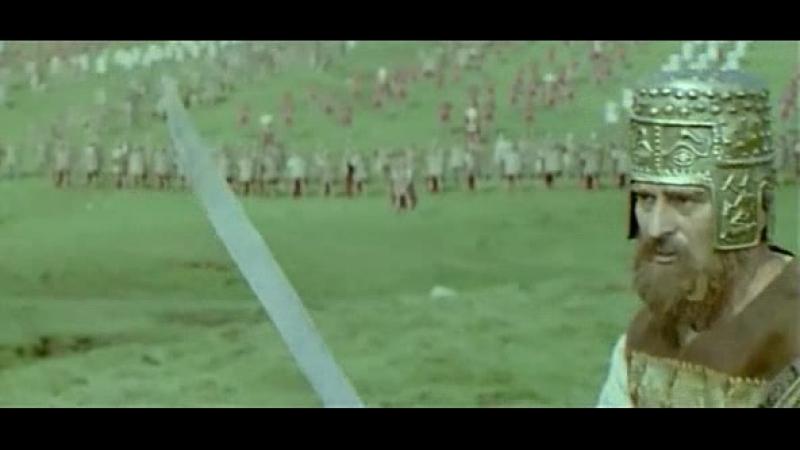 Dacii (1966) HD
